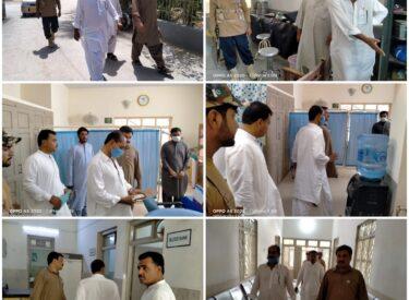 Monitoring Visit To Civil Hospital Distict Khuzdar