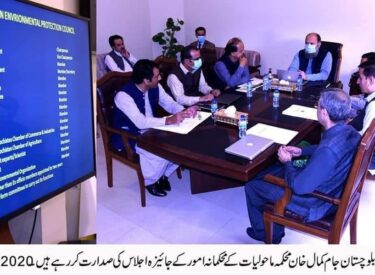 Meeting with CM Balochistan